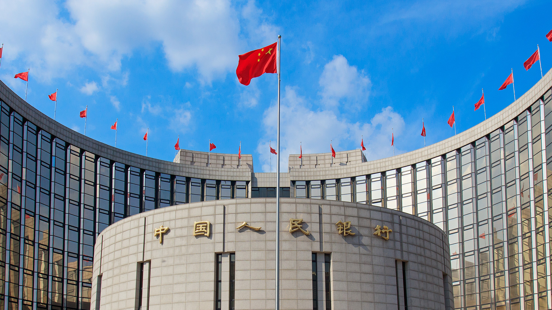 Chinese city of Suzhou to give away $3 million in digital yuan via lottery