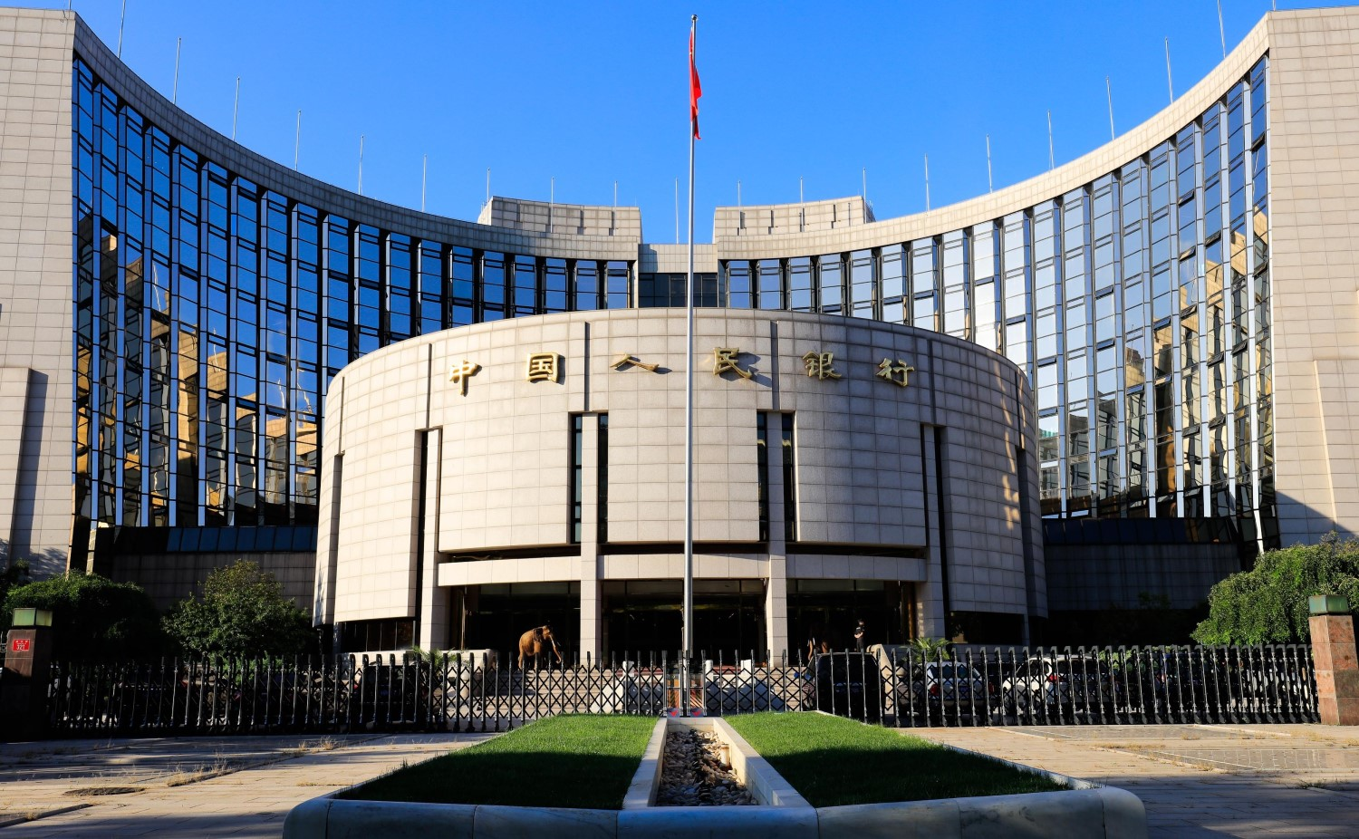 PBoC official says China regards crypto assets as investment alternati... image