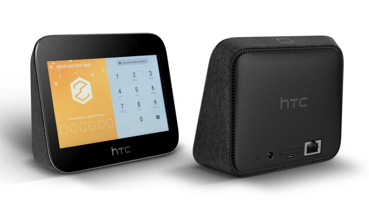 Provided by HTC Exodus https://www.htcexodus.com/eu/