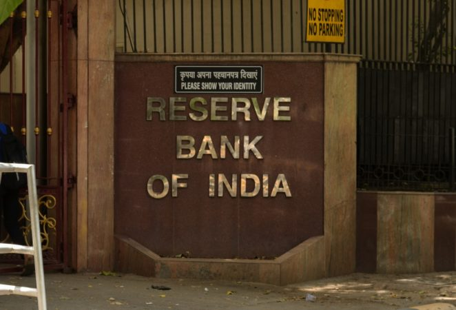 India's central bank says it is exploring the possibility of digital currency