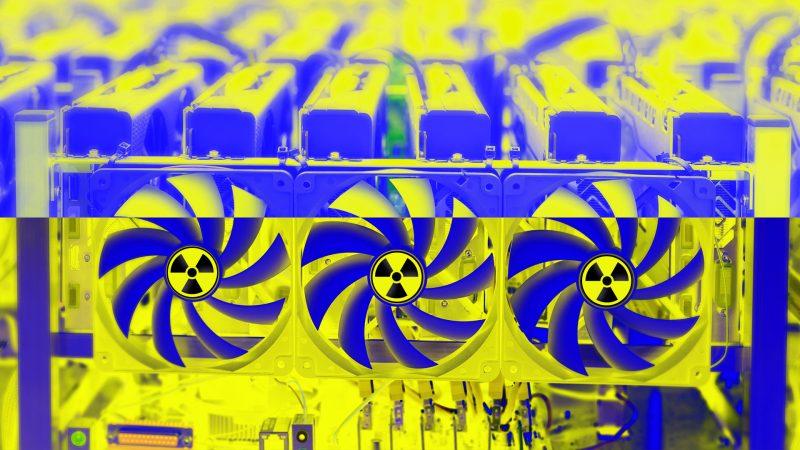 Ukraine considers building a bitcoin mining center based on nuclear power