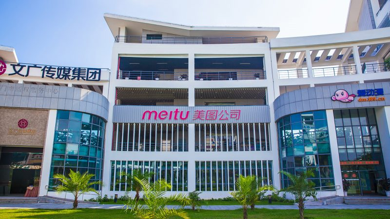 Meitu buys another $10 million in bitcoin to complete its treasury allocation plan