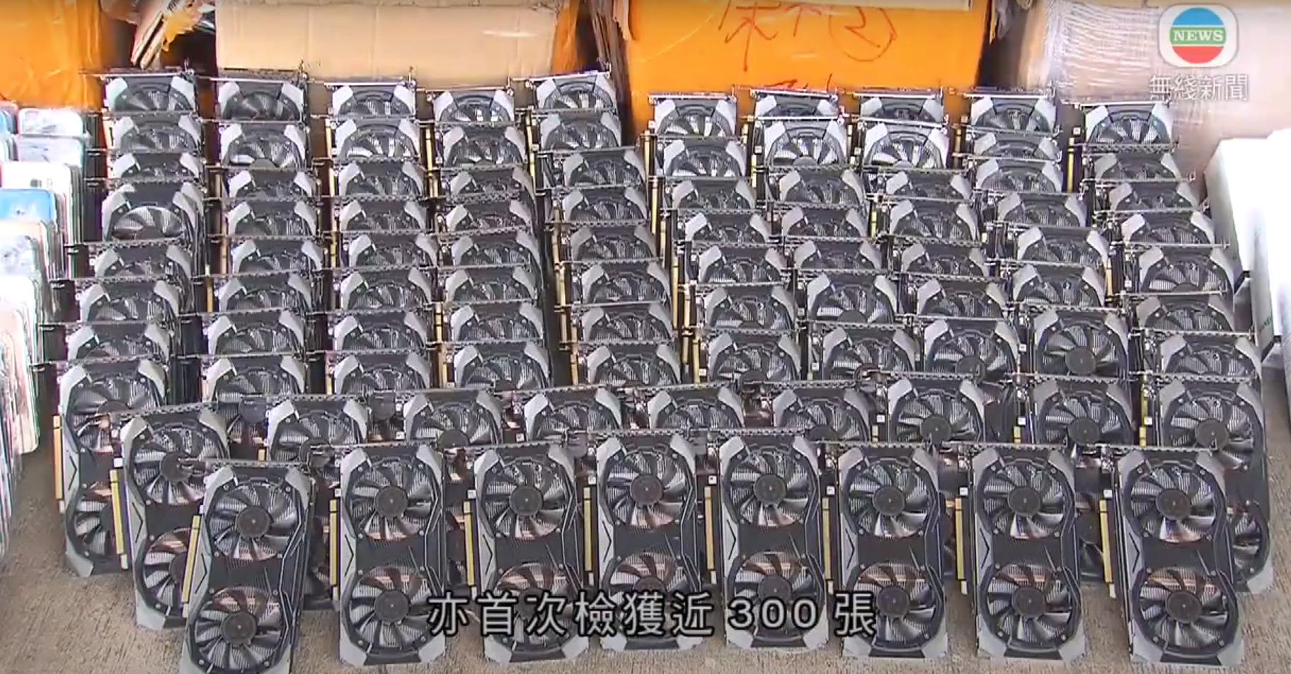 Hong Kong Customs seizes 300 crypto mining GPUs in anti-smuggling operations