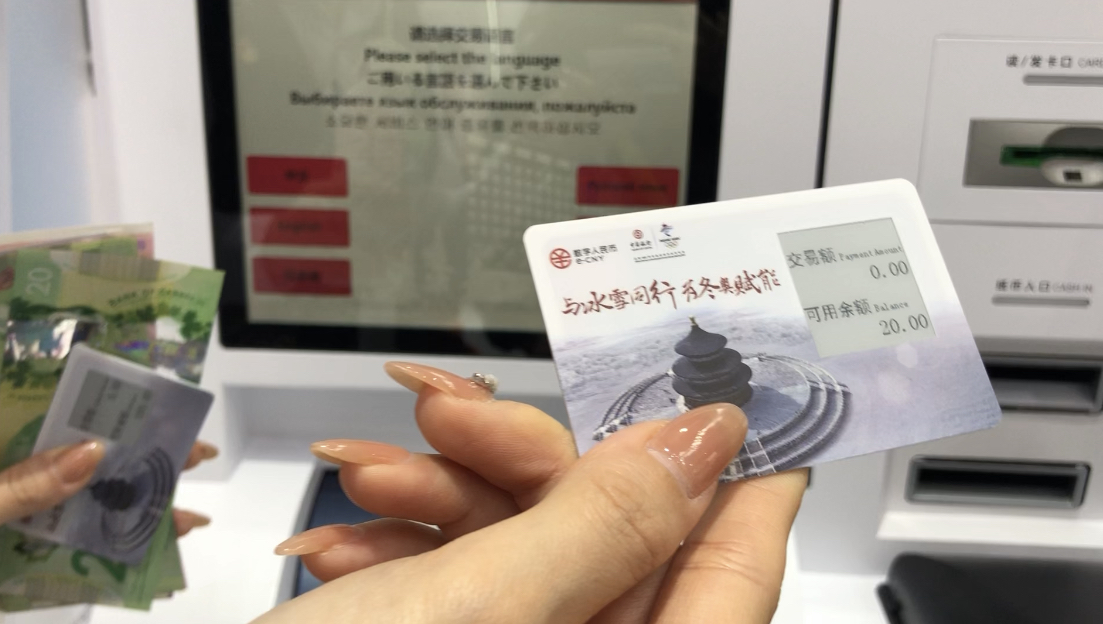 Bank prototype reveals how China wants foreigners to adopt the digital yuan